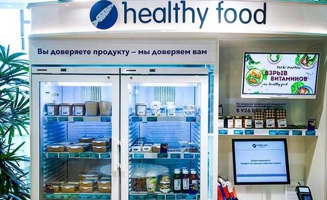 Роспотребнадзор оштрафовал Healthy Food на два миллиона рублей из-за отравлений более 90 человек