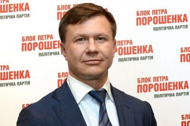 Банк Демчака пытался скрыть сделку с ОВГЗ на 100 миллионов