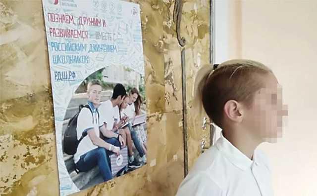 СК заинтересовался конфликтом из-за прически красноярского школьника
