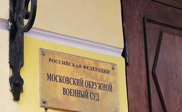 Осужденных за попытку отправить в отставку главу УФСБ по Сахалину силовиков ждет скорая свобода