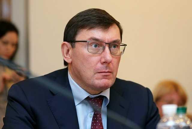 Юрию Луценко объявили выговор