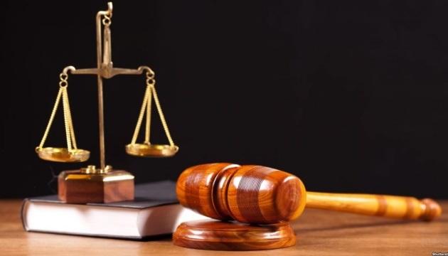 Суд в Москве случайно опубликовал шаблон приговора для протестующих