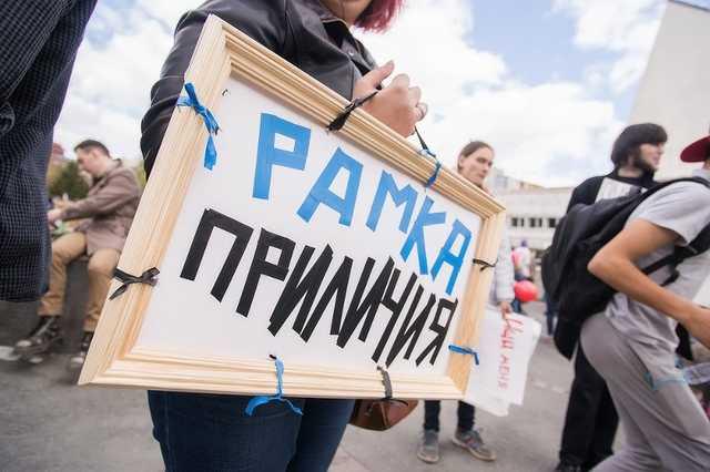 В Дагестане уволили полицейского, составившего необоснованные протоколы на участников «Монстрации»