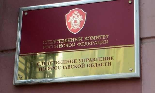 В Рыбинске за взятки арестовали топ-менеджера оборонного предприятия