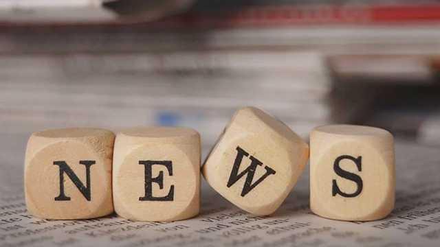 """СМИ попали под """"прицел"""" олигарха Лисина"""