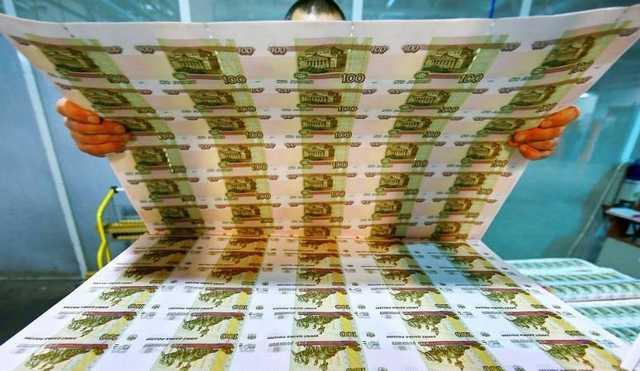 Зарплаты сотрудников администрации президента РФ увеличат на 2,3 млрд рублей