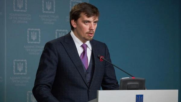 Гончарук анонсировал увольнение сотен таможенников