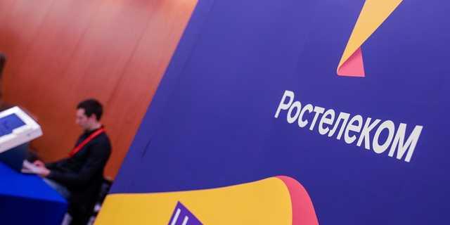«Ростелеком» закупит планшеты на «Авроре»
