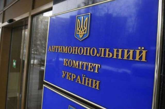 АМКУ запретили штрафовать «Тедис» и табачных производителей