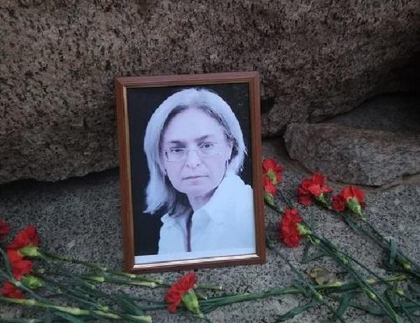Анна Политковская. Она не боялась говорить о том, о чем предпочитали молчать все