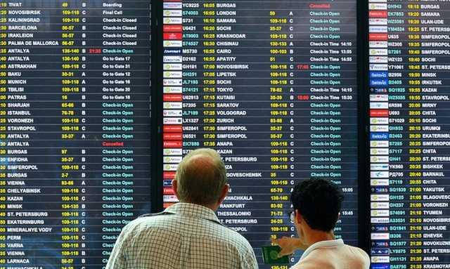 Авиакомпании РФ попросили 30 млрд рублей из бюджета для сдерживания ценна билеты