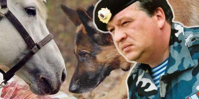 Экс-начальник ОМОНа Сергей Резвый ищет бомбы в конском навозе. За 4,5 млн бюджетных рублей