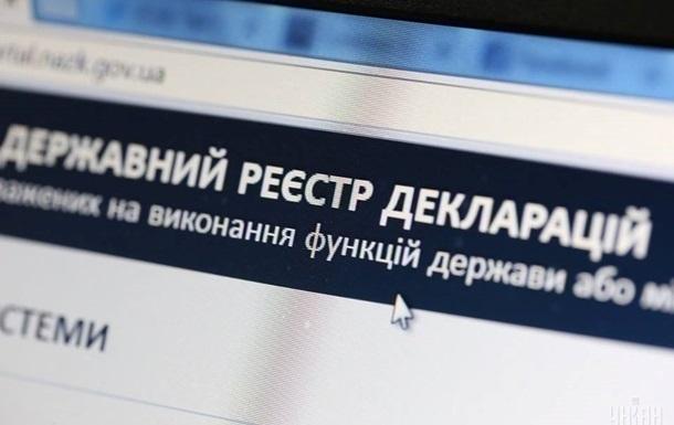 Рассекречены декларации военных прокуроров