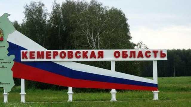 """""""Молочные реки"""" Козового и Кытманова"""