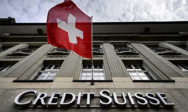 Однажды в Цюрихе: грандиозный скандал в Credit Suisse