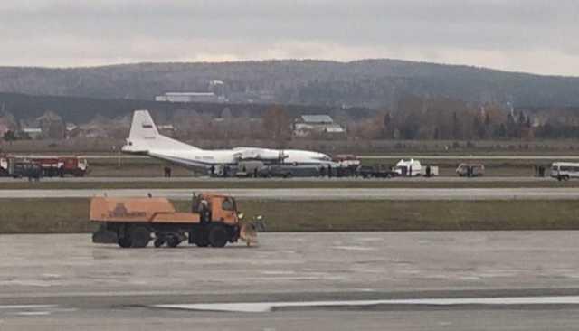 Военный самолет из Челябинска совершил аварийную посадку «на брюхо» в Екатеринбурге