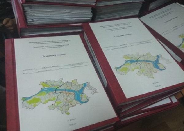 Заместитель мэра Днепра попал под колпак СБУ и получил подозрение