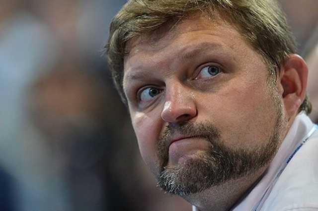 ФССП начала распродажу имущества Никиты Белых