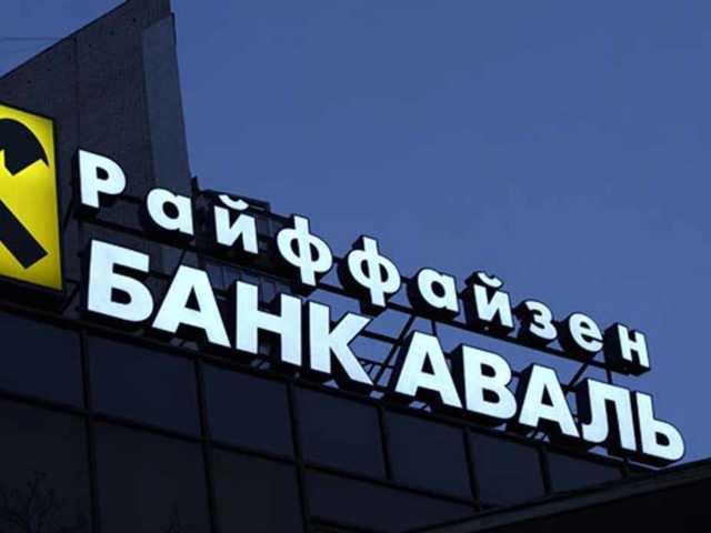 При рассмотрении дела Сбербанка в киевском суде победил здравый смысл