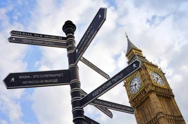 Почему Приватбанк судится с Коломойским в Лондоне