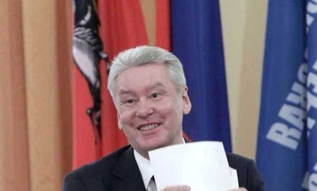 Зарплаты московских чиновников в 2020 году вырастут на 43 процента