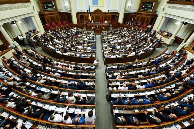 Кто из «Слуг народа» не голосовал за арест Дубневича: список
