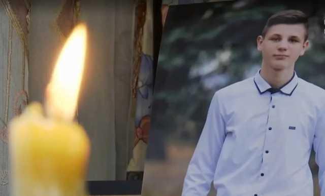 Родные погибшего в Прилуках подростка провели свое расследование: Его убили из-за девушки