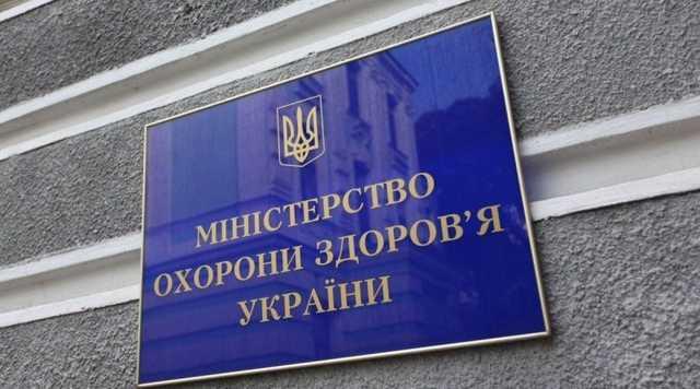 Суд обязал НАБУ расследовать растрату почти 30 млн гривен в Минздраве