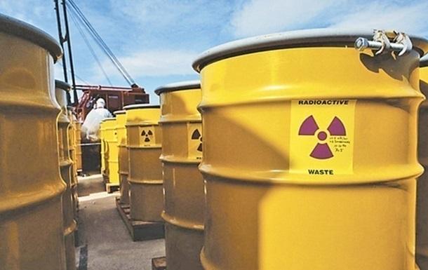 Агент ФСБ Сергей Николаевич Тронь с подельниками сливает России завод по производству ядерного топлива