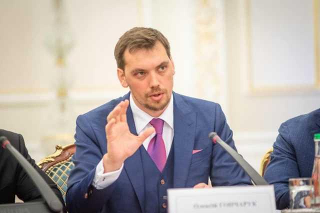 «Дубилета иди поцелуй!»: в сеть слили переписку премьера Гончарука и главы ГТС Нефедова