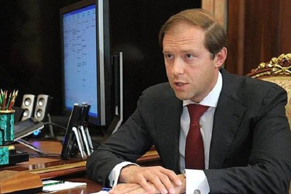 Как министр Минпромторга Денис Мантуров собирается создать себе и подчиненным предновогоднее настроение