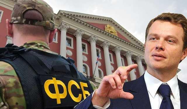ФСБ против зама Собянина: шантаж на 20 миллионов долларов