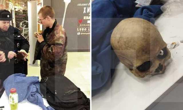 19-летний россиянин пришел в ТРЦ с человеческим черепом в рюкзаке