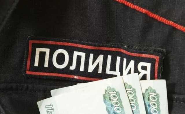В Москве за вымогательство взятки задержаны двое полицейских