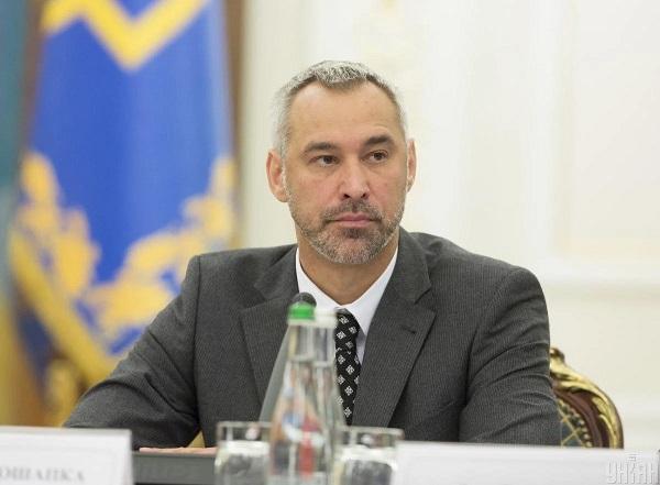 Генпрокурор Рябошапка показал свою переписку с Джокером