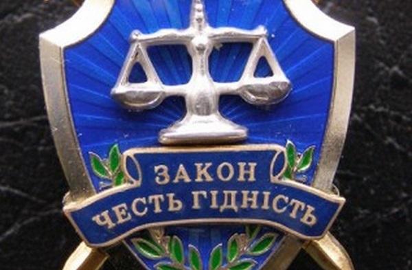 Попал под сокращение: известный прокурор пожелал Рябошапке «гореть в аду»