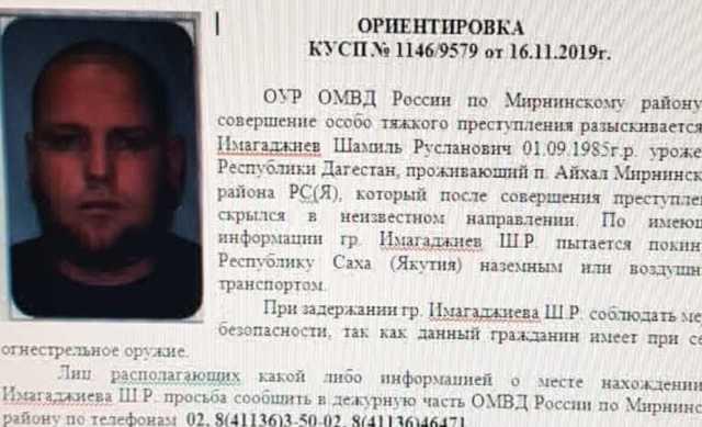 В Якутии задержали кавказцев, устроивших бойню в ночном клубе