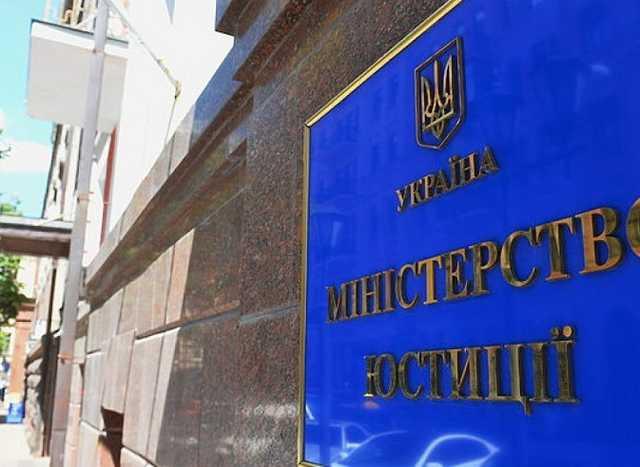 Клан экс-министра юстиции получил еще одну должность в правительстве