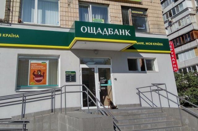 """В """"Ощадбанке"""" зарплаты выросли на 443 млн грн"""