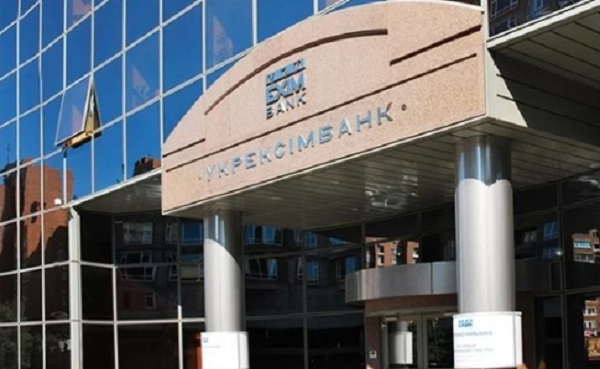 "Активы ""Укрэксимбанка"" рухнули на 18 млрд грн. Отток депозитов 4 млрд"