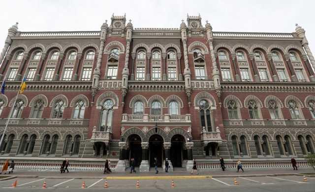 Нацбанк потратил на свой пенсионный фонд 40 млн грн и госбюджет недополучил средства