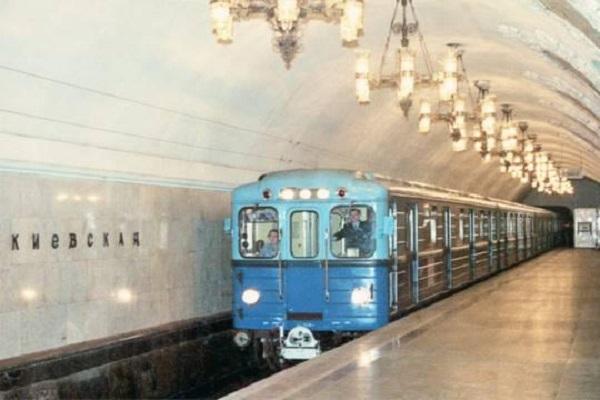 Как взрывали московское метро