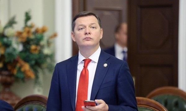 ГПУ просит арестовать Ляшко без права внесения залога