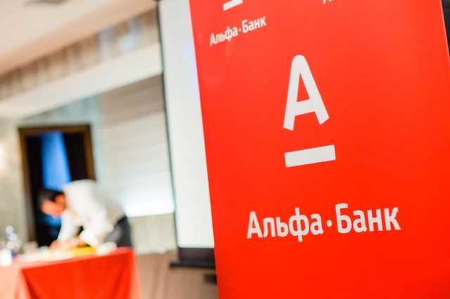 Собственник «Альфа-Банка» выпустил облигации на $50 миллионов