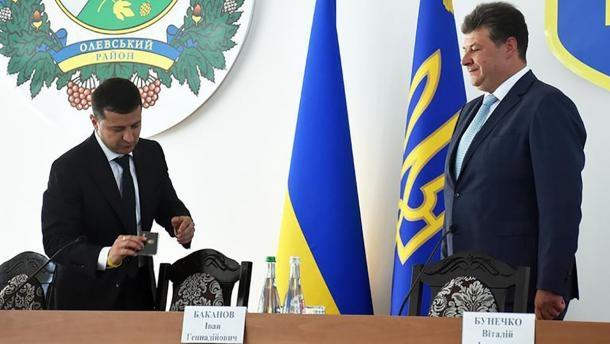 Житомирский губернатор скрепя сердце показал выходное пособие от СБУ