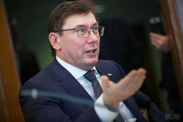 Экс-прокурор Луценко потратил на обучение в Оксфорде 154 тис. грн, а его жена заработала больше миллиона на два месяца