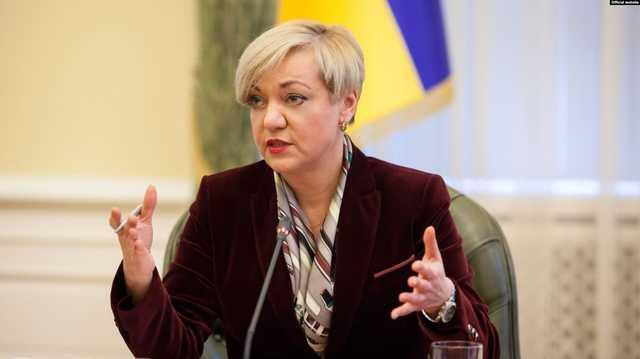 """Гонтарева назвала Луценко и Шокина """"неэффективными и коррумпированными"""""""