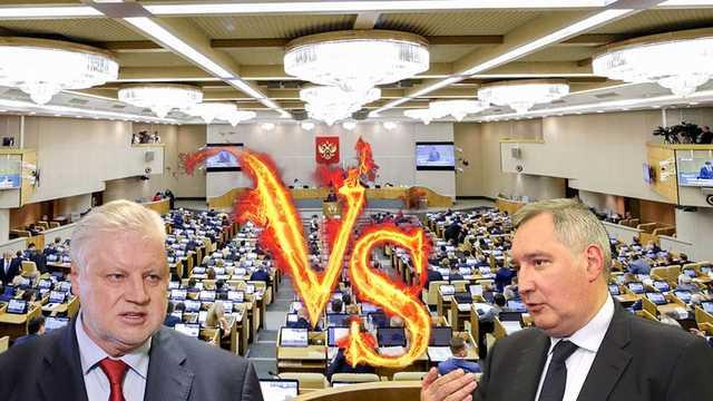 Рогозин потребует справедливости?