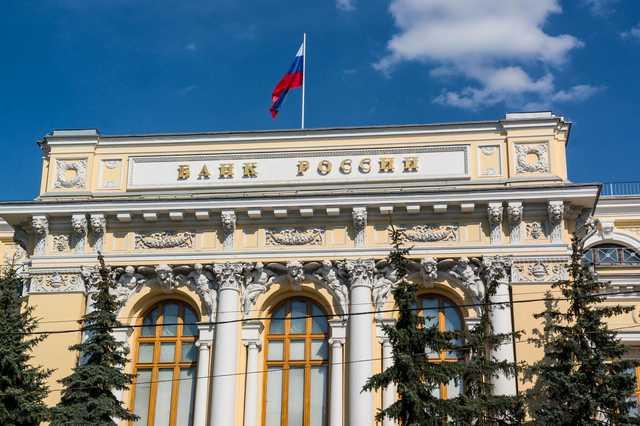 Российский мегарегулятор применяет новый алгоритм выявления криминальных операций по «обналичке»