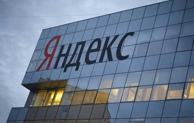 """Акции """"Яндекса"""" обновили исторический максимум"""